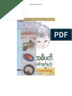 a di pa ti cooking book.pdf