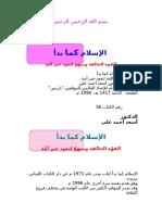 islam (2).doc