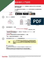 GSG_繁體中文