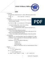 微分方程ch1.pdf