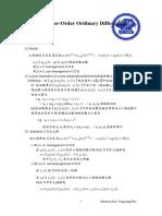 微分方程ch2.pdf