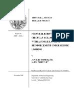 SSRP 2000 13.pdf