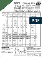 10104.pdf