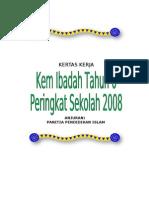 sample kk