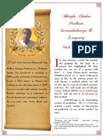 BhridhuChakraPaddathiAndLongevityBW (2)