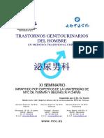 Apuntes Andrologia Maquetados Corregidos