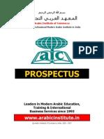 Arabicinstitute Onlinecourses Prospectus