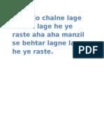 renaagae