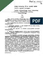 Km Mani Finance Bill 2015 Malayalam Version