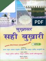 sahi-bukhari-hindi-volume-1-[in-3].pdf