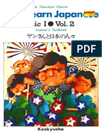 Let's Learn Japanese Basic I Volume 2 Learner's Textbook