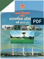 Annual Adminstrative