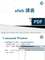 Matlab-講義