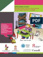 MPNTR-ITC_Obrazovni_paket_za_osnovne_i_srednje_skole_2016.pdf