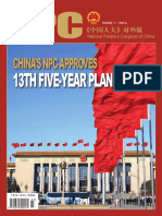 China's Npc Approves the 13th Five-year Plan