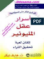 أسرار عقل المليونير.pdf