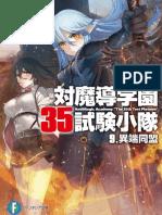 [HaremSubs] Taimadou Gakuen 35 Shiken Shoutai Volumen 9