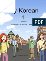 my-korean-1-3rd