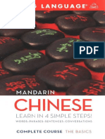 Complete Mandarin Chinese the Basics
