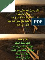 Al-Dain