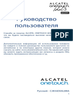 Инструкция Alcatel One Touch IDOL 3 6039Y
