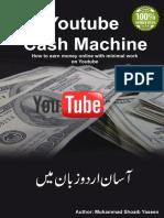 youtube coure in urdu.pdf