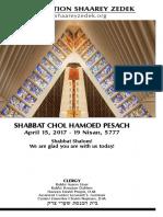 April 15,2017 Shabbat Card