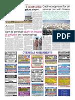 5 April Pages