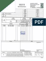 Mill Certificate -Flat Bar(Sample)