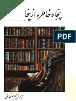 _Rula_Jurdi_Abisaab__Converting_Persia_Religion_a_ pdf   Shia Islam