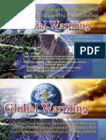 ผลกระทบของภาวะโลกร้อนต่อทรัพยากรน้ำ