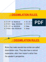 Dissimilation Rules