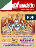 Yateendra Gita Saram