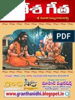 Ganesha Gita