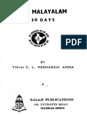 Learn Malayalam In 30 Days Alphabet Tamil Language