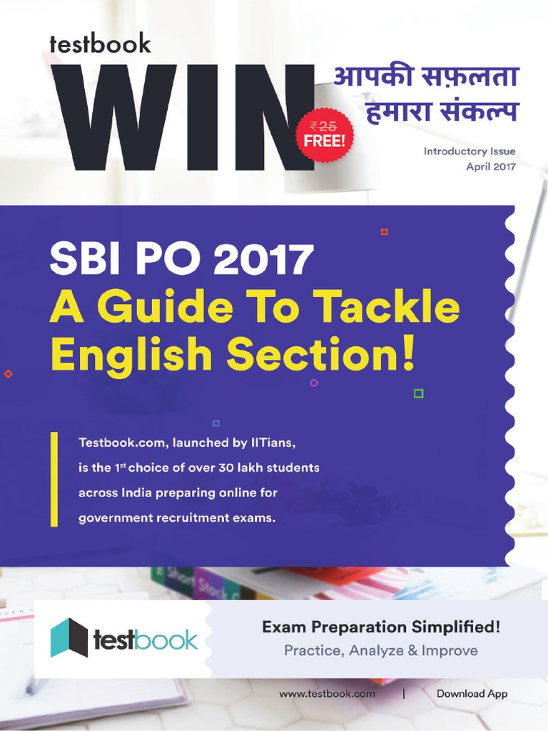 free online test for sbi po preliminary 2017