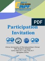 2017 SPE Brochure.pdf