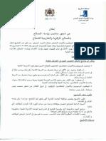 nomDuFichier1779.pdf