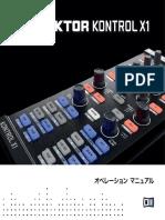 Traktor Kontrol X1 Manual Japanese.pdf