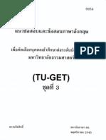 tu-get2545
