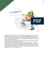 scoda-ssp.ru_SSP_050_ru_SuperB_01V Tiptronic.pdf