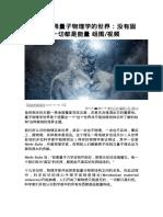 新建 Microsoft Word Document (4).docx