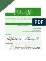 Iqbal and Quran