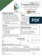 VNA Hustle Run Race Entry Form