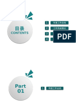 PPT图表(Www.1ppt.com)