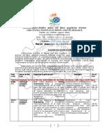 CSIR - CIMFR Engineers Recruitment 2017