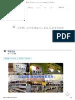【京都】高木批發超市三条店 日本零食倉庫@司馬宏達 - 旅行酒吧