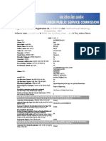 Application Details of Registration of Civil Service Exam 2017