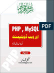 PHP_Learning_eBook_Urdu [pdfstuff.blogspot.com].pdf
