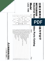 MIT_LS2-190